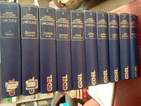 拉鲁斯百科大词典 Grand Dictionnaire Encyclopédique Larousse 【全套十卷】正版现货