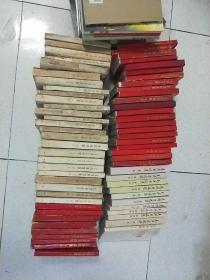毛泽东选集 零本 红皮31本 白皮26本 +91年版零本10本 一共67本合售M3279