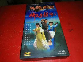 倚天屠龙记:四十集大型古装言情武侠连续剧【14碟DVD】