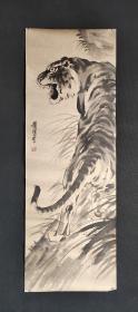 日本回流字画手绘名家猛虎图软片D2622