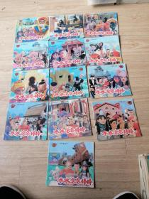 冰冰泡泡棒棒(小甲虫丛书)1--13  13本合售  正版现货 一版一印