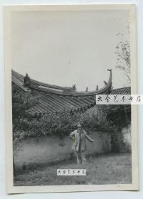 民国江苏苏州吴中太湖附近建筑下外国人留影老照片,8.5X5.9厘米
