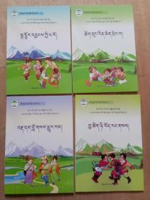 中小学藏语文课外阅读教材1234(共4册)(藏文书)