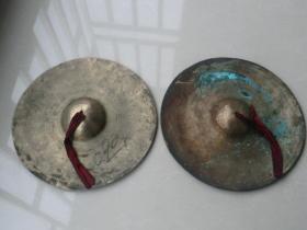 铜镲(20.5厘米)