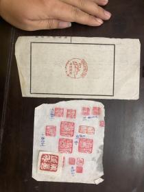 王京盙旧藏印花一组,陈大羽、丁吉甫,陆衍云等作品