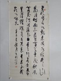 保真书画,军旅书法家赵勇作品一幅,2001年作品,纸本托片,尺寸138×69cm