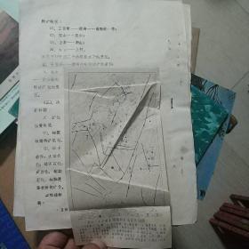 福建省大田地区铅锌铜矿地质特征和找铜方向的初步分析