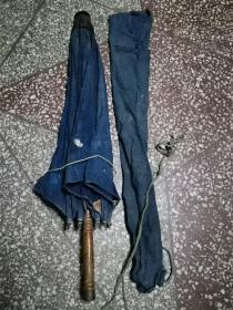 清代蓝布伞