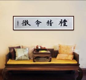 中美协会员徐光聚精品书法,有合影