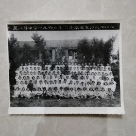 老照片:1960年吴江县中学高中毕业生合影15cmx12cm