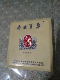 冬虫夏草香烟盒(塑料)