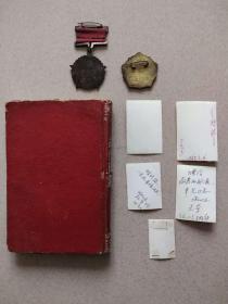 同一人抗美援朝老战士物品一组,毛主席军功章,和平鸽铜章,日记本,志愿军战士照片5张,非常珍贵,品相如图,包老!