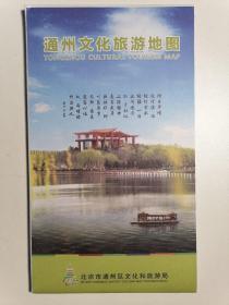 北京市通州区文化旅游地图