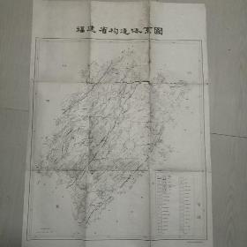 福建省构造体系图