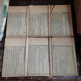 清  朱墨套色木刻本   御批历代通鉴辑览  存6册12卷:分别为卷61~62、69~74、77~78、83~84 尺寸、品相见图