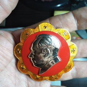 保真精品毛主席像章:海字205部队 保真包老