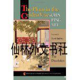 【包邮】The Plum in the Golden Vase or, Chin P'ing Mei: Volume Five: The Dissolution