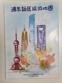 浦东新区旅游地图 2020