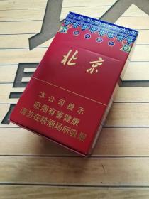北京3D香烟烟盒烟标!打样标!纯铁盒(无法开盒)