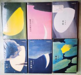 张爱玲《半生缘》《怨女》《小团圆》《红玫瑰与白玫瑰》《倾城之恋》《流言》六册精装合售