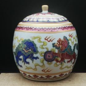 粉彩描金狮子纹茶叶罐