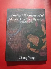 Murals of the Tang Dynasty  ( 6 1 8 - 7 0 9 AD )