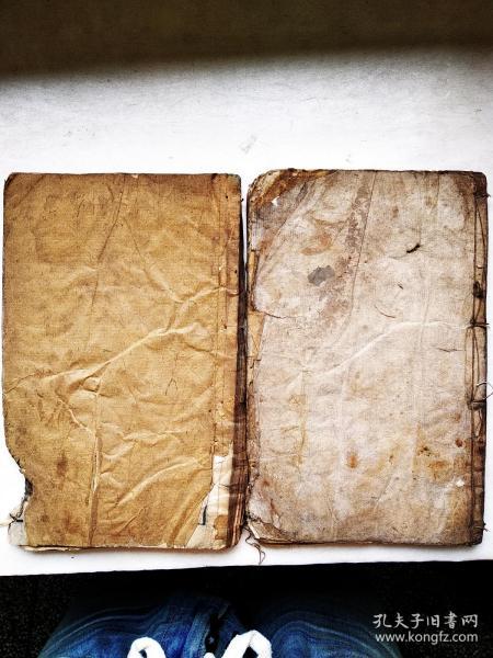 木刻相书,柳庄相法,上中下两本。光绪九年秋初新镌,扫叶山房