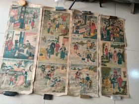 民国牛郎织女天河配年画四条屏。