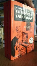 El fabuloso libro de las leyendas urbanas: Demasiado bueno para ser cierto (The Colossal Book of Urban Legends: Too Good to Be True) 城市传奇巨著 - 本书为城市传奇巨著的西班牙语版本。内容简介见最后一张图。