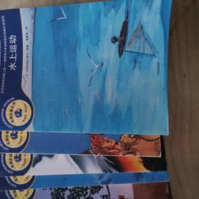 法国巨眼丛书:让孩子看懂世界的第一套科普经典:全56册