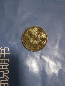 50年代广东证章(徽章、纪念章):中共新兴县委会