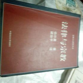 法律与宗教