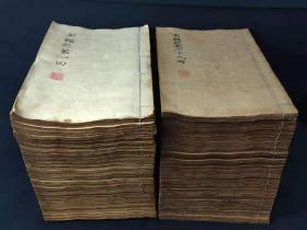 老书一套《石头记卷》共七十九回,保存完好,适合收藏阅读参考。