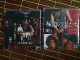 极道之妻   4碟   蓝光DVD    1080p