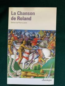 La Chanson de Roland【罗兰之歌】