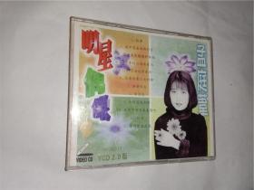 明星偶像孟庭苇cd