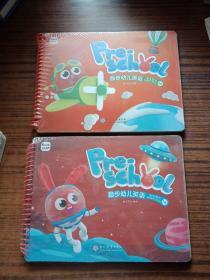 励步幼儿英语学生用书1A 2A(2本合售)
