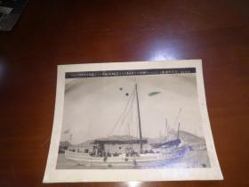 1963年九月制造三十八吨钓机船