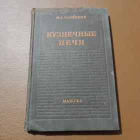 外文书 籍