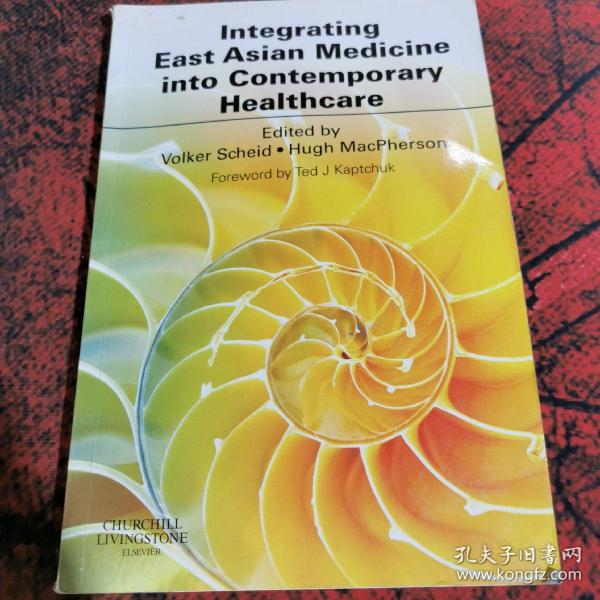 Integrating East Asian Medicine into Contemporary Healthcare东亚医学与现代卫生保健的整合