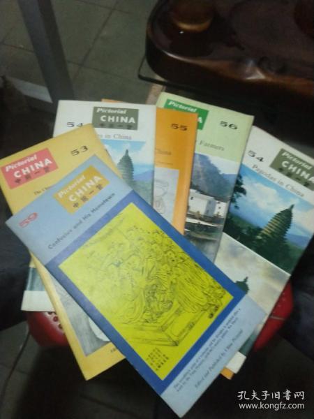 中國一瞥(53,54,55,56,59)(英文)合售