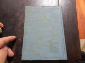 良友文学丛书《雨》巴金创作 软精装