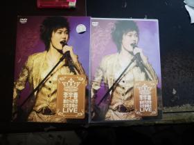 李宇春:皇后与梦想(北京首唱会)【DVD光盘一张,含封套及歌词本】