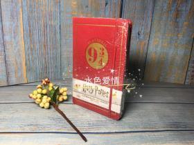 哈利波特九又四分之三原版标准版笔记本 harry potter platform