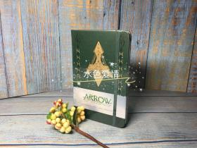 绿箭侠 原版笔记本 Arrow Ruled Journal insight