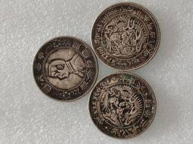 古董古玩钱币袁大头银元18个