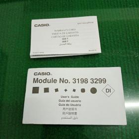CASIO Module no.3198 3299 (卡西欧手表用户说明书)+保修卡