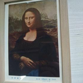 世界名画:蒙娜丽莎(57画片),新框装裱。