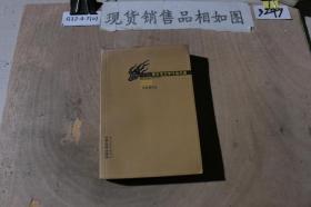 黄石市文学作品年鉴2008