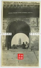 民国1917年江苏苏州虎丘入口大门老照片,可见阊胥路指示牌,有英美烟草公司老刀牌香烟的广告,有中国儿童坐在门边,尺寸为13.6X8厘米
